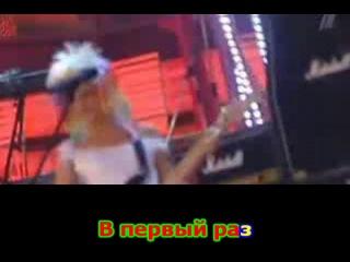 Колдун Дмитрий - Не серьезно (Караоке)