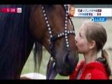 Юлия Липницкая 20140325 вечер новости (японский)